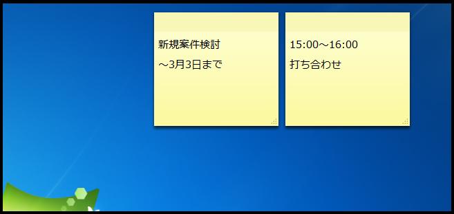 f:id:ranmaru-24mensou:20160221160649p:plain