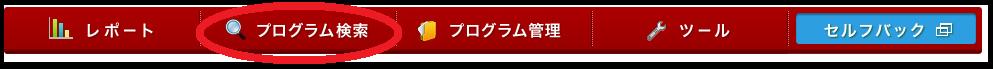 f:id:ranmaru-24mensou:20160228100327p:plain