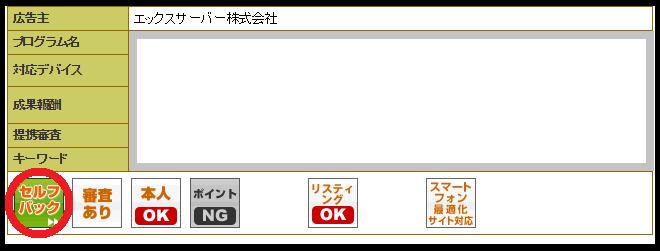 f:id:ranmaru-24mensou:20160228100906p:plain