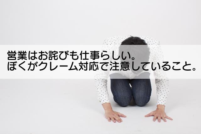 f:id:ranmaru-24mensou:20160328212310p:plain
