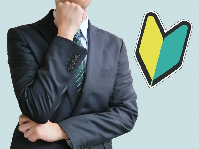 業界未経験で異業種に転職。志望動機の伝え方