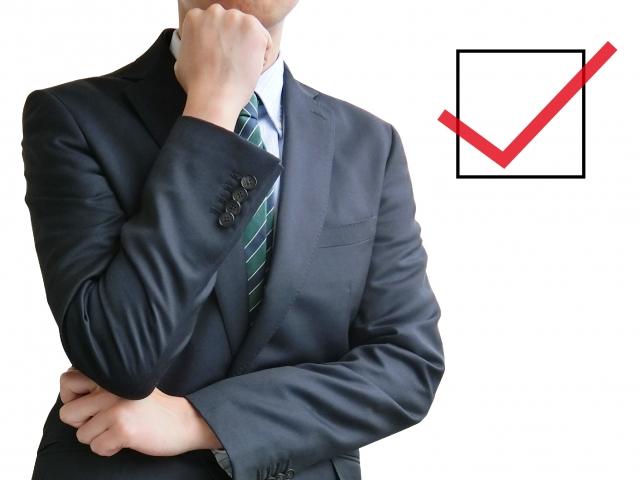 転職サイトを利用するデメリット