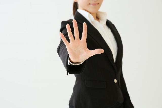 契約期間内に派遣の仕事を辞める方法