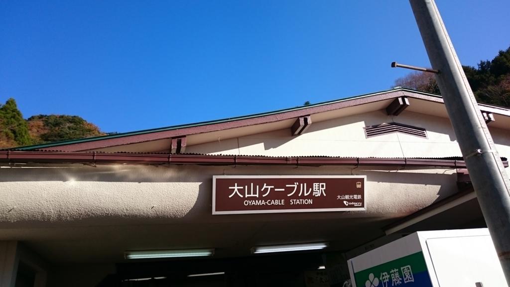 f:id:ranmarukuro:20171204094806j:plain