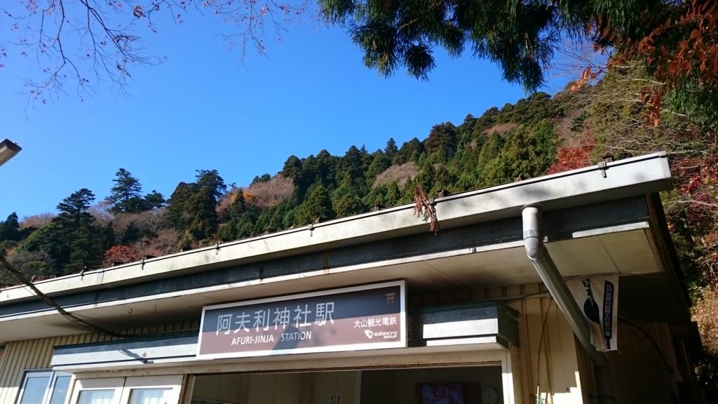 f:id:ranmarukuro:20171204103458j:plain
