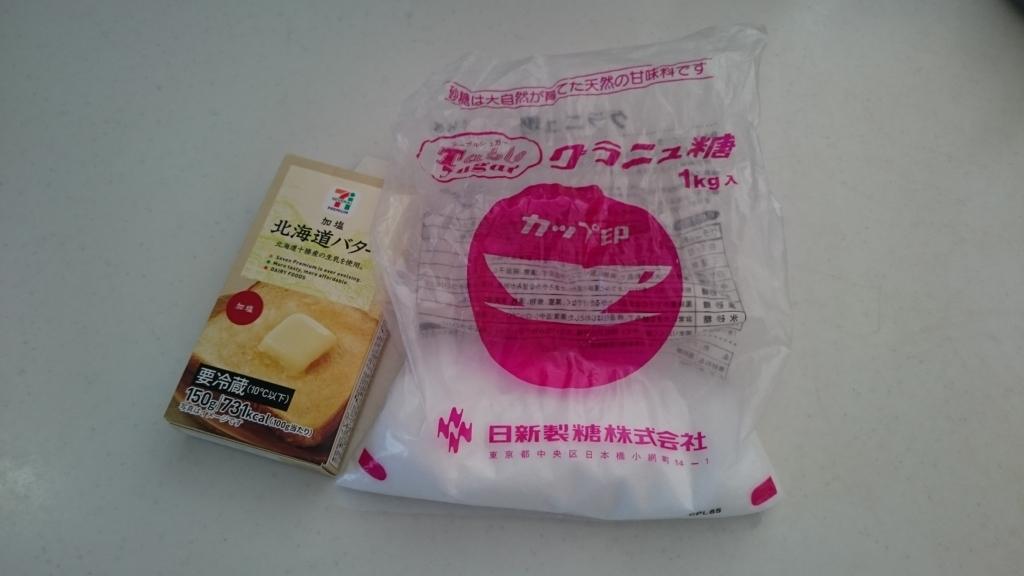 f:id:ranmarukuro:20180125130538j:plain