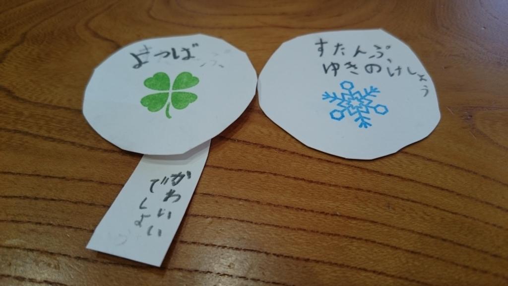 f:id:ranmarukuro:20180325130740j:plain