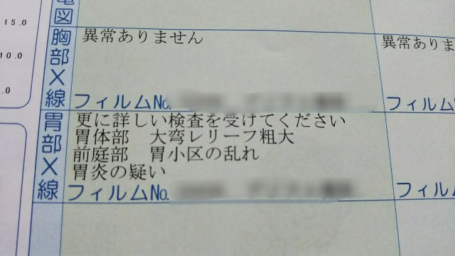 f:id:ranmarukuro:20180723160801j:plain