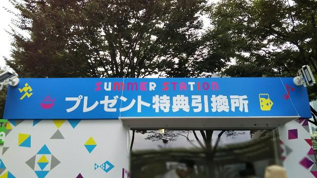 f:id:ranmarukuro:20180726231503j:plain