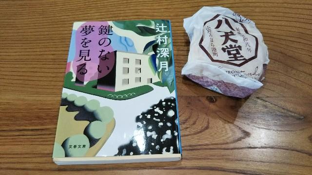 f:id:ranmarukuro:20181207094927j:plain