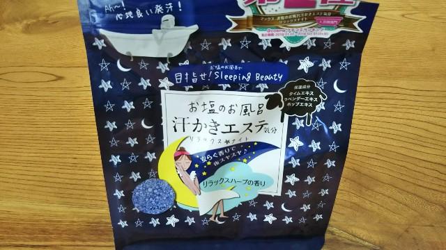 f:id:ranmarukuro:20181207094945j:plain
