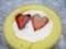 ハートのイチゴが2つ~♪