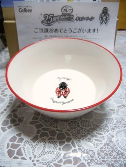 フルグラ【ゴリエモン シリアルボール】