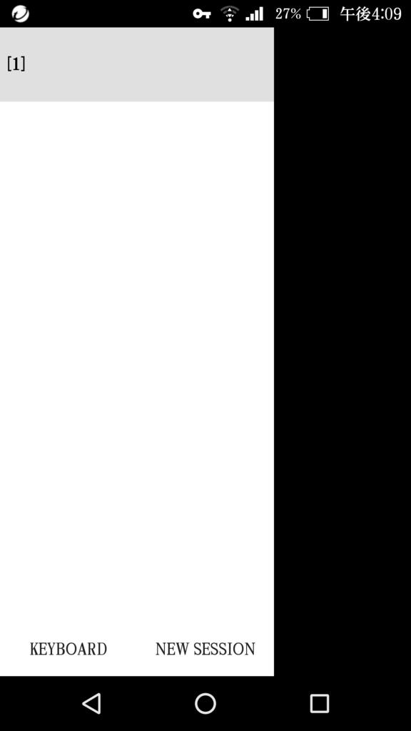 f:id:ranpokun:20170917182810p:plain