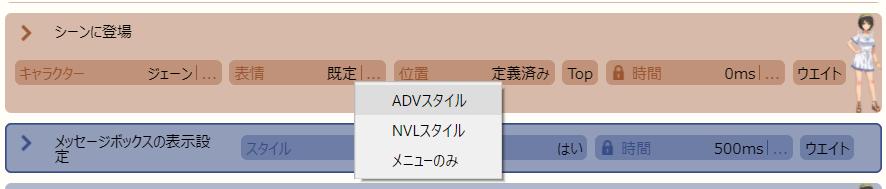 f:id:ranruu:20180110210230p:plain