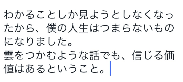 f:id:ranyakiyama:20190512234203j:plain