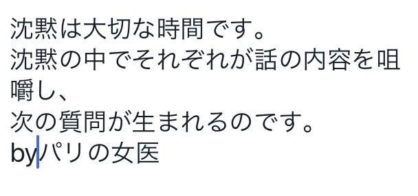 f:id:ranyakiyama:20190512234206j:plain