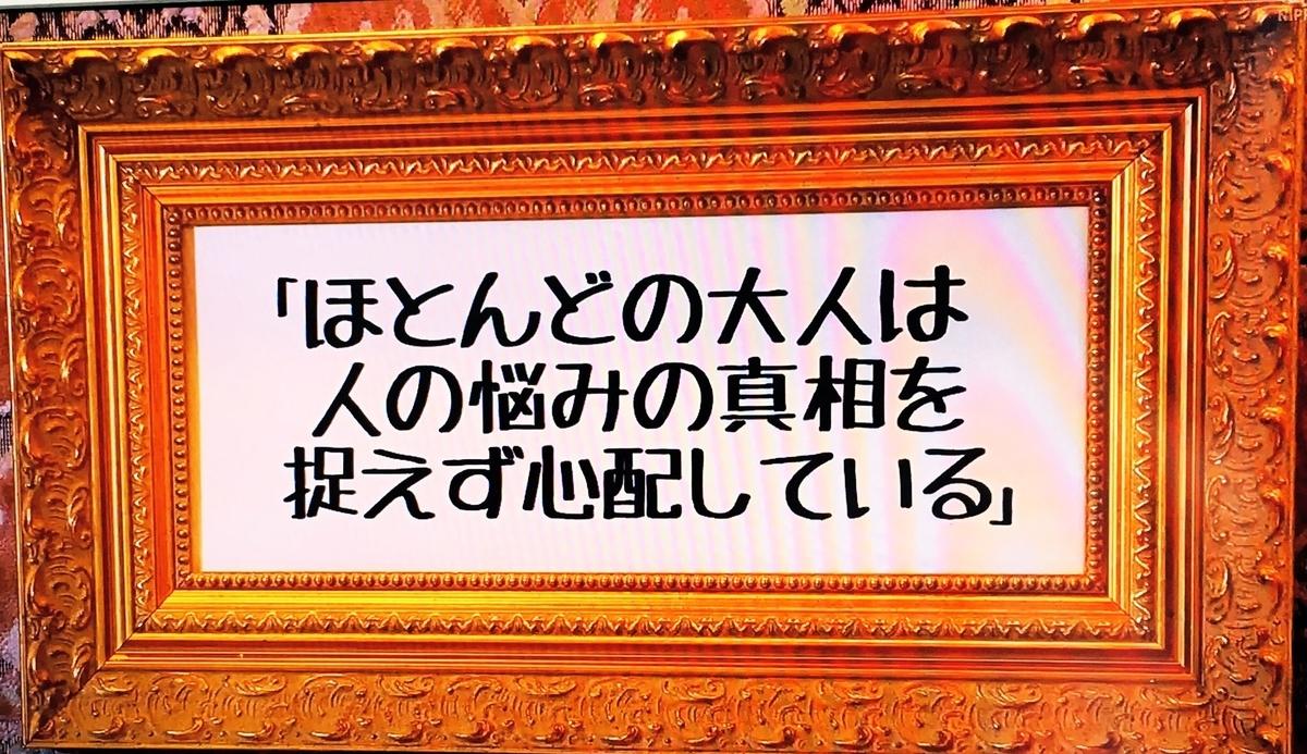 f:id:ranyakiyama:20190527010414j:plain