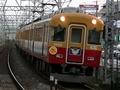 [鉄道][京阪]旧3000系最終運用日(A1800Z/御殿山)