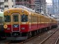 [鉄道][京阪]旧3000系最終運用日(C1600Z/野江)