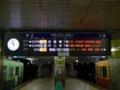 [鉄道][京阪]出町柳駅発車案内(LED)