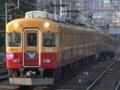 [鉄道][京阪]K特急看板付(A0600Z/野江)