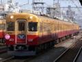 [鉄道][京阪]K特急看板付(B0803A/野江)