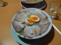 [食]天天有 チャーシュー麺(煮卵入り)