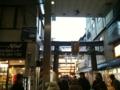 大晦日の錦市場2