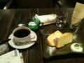 素敵カフェ、みっけ〜