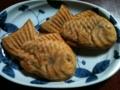 天然モノの鯛焼