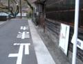f:id:rapyuta10:20120420073353j:image:medium:left