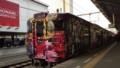 アラーキー列車(予讃線)_1