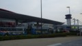 高松空港到着