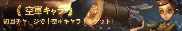 f:id:rar_games:20180712123405p:plain