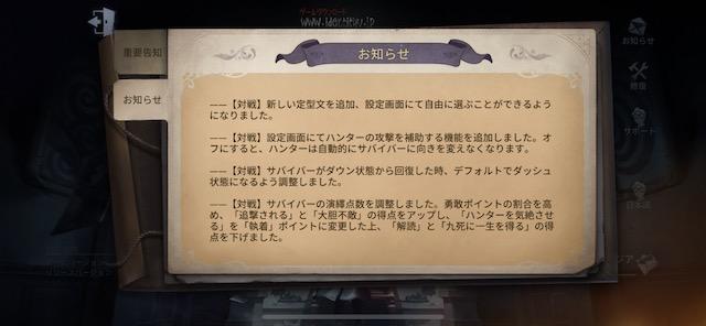 f:id:rar_games:20180823115407j:plain