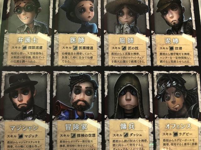 f:id:rar_games:20180920214938j:plain