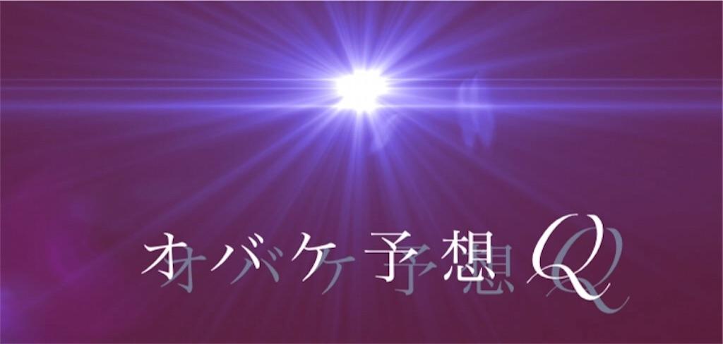 f:id:rara001:20200628225943j:image