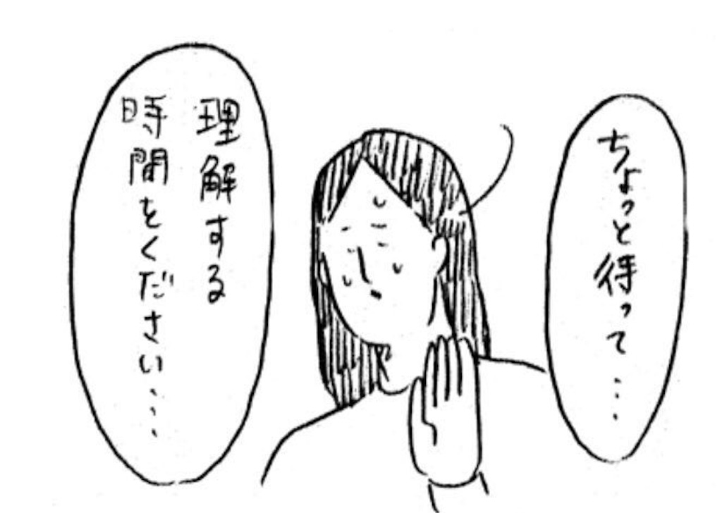 f:id:rarakokoko:20190502231348j:image