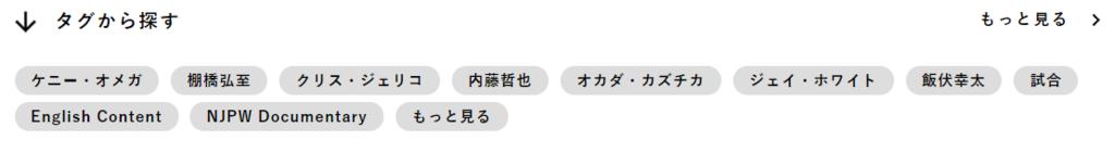 f:id:rarara_pujyoshi:20190202230005p:plain