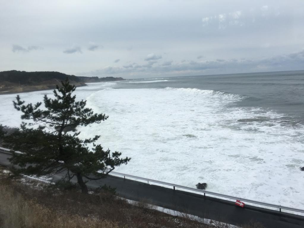 東北エモーション 風景 波が高く