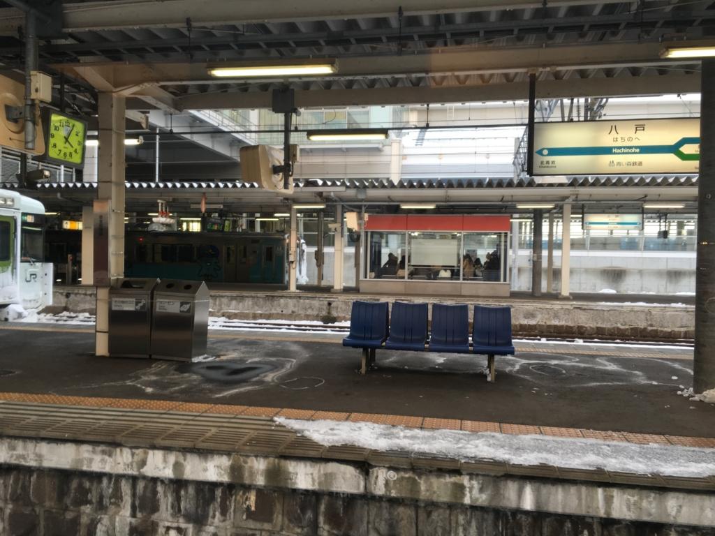 JR 八戸線 八戸駅 ホーム