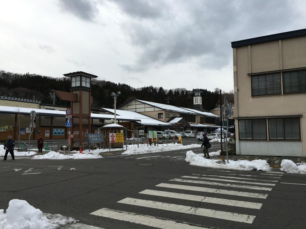 久慈 道の駅
