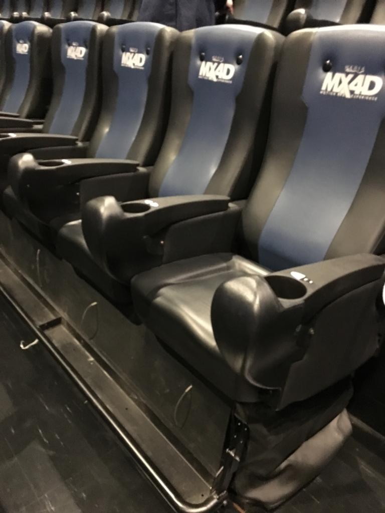 TOHOシネマズ MX4D 座席