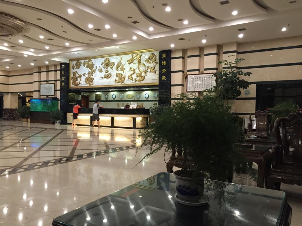 張家界 凱天国際ホテル フロント