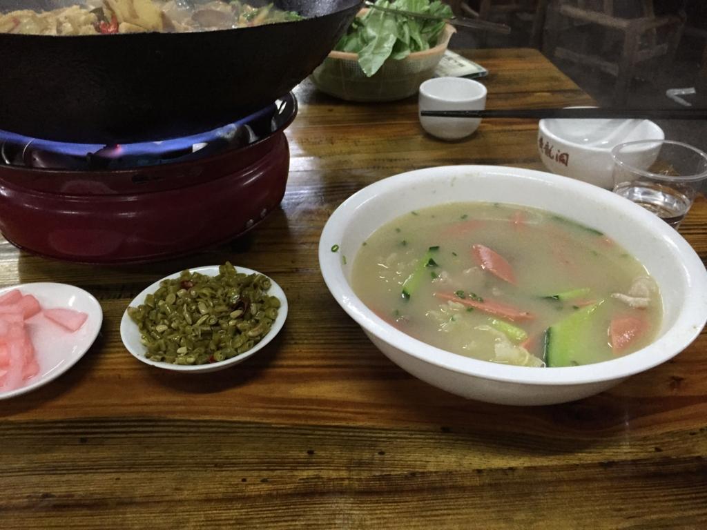 張家界 郷土料理 スープ 漬け物