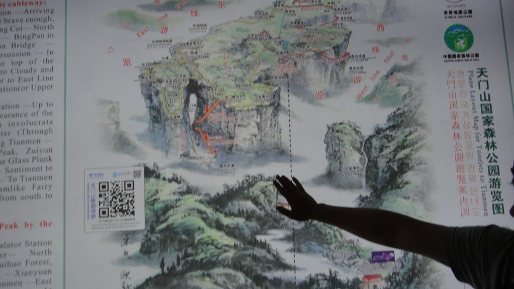 張家界 天門山 案内図
