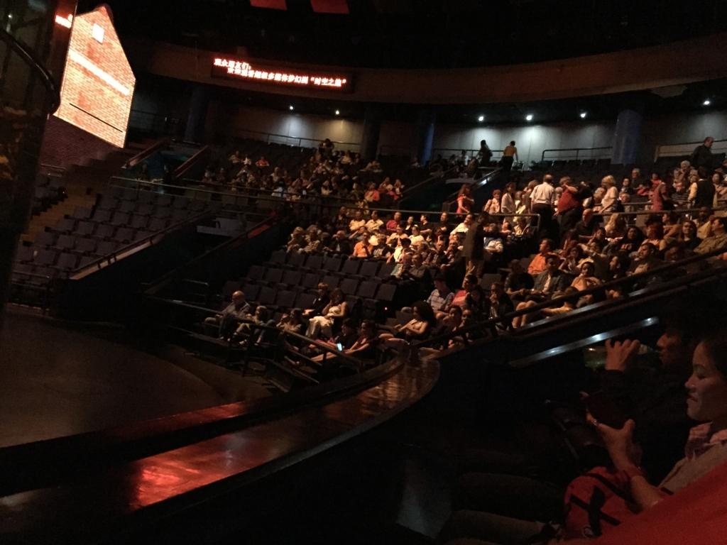 ERA 時空の旅 劇場 観客席
