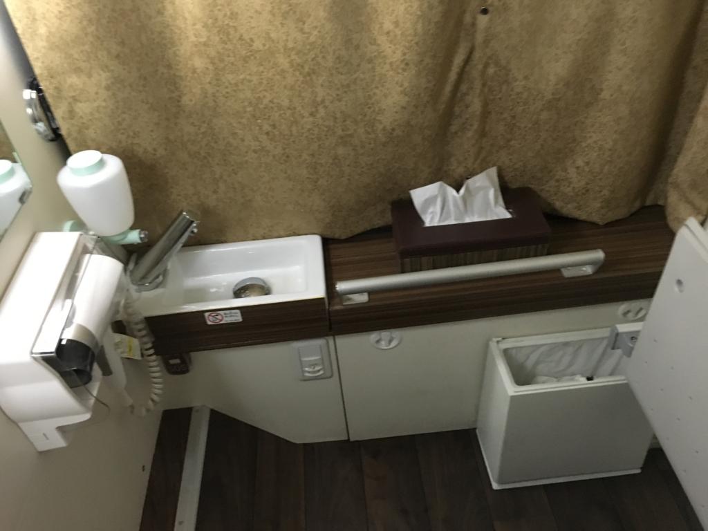 株式会社中国バス メープルハーバー 化粧室内