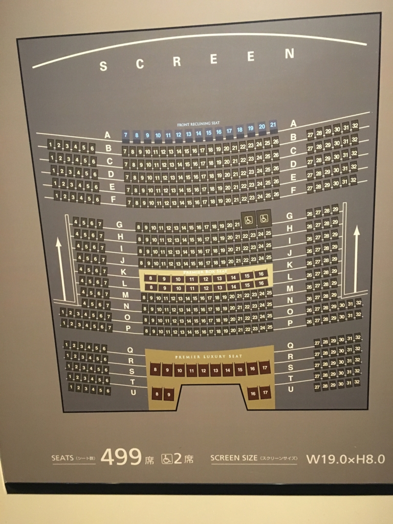TOHOシネマズ新宿 SCREEN9 MAP